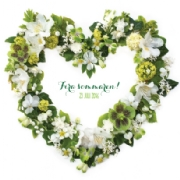 Fresh flowers party - green
